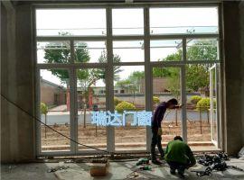 大兴断桥铝合金门窗、隔热断桥铝门窗、断桥铝封阳台、阳光房