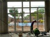 大興斷橋鋁合金門窗、隔熱斷橋鋁門窗、斷橋鋁封陽臺、陽光房