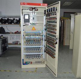 **200KW配电箱/控制柜 厂家直销
