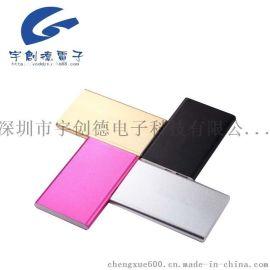 超薄薄米手机移动电源批发 小米系列手机充电宝批发定做 可OEM