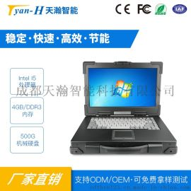 14寸全加固笔记本电脑CE认证三防加固笔记本电脑