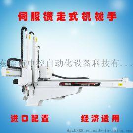 东莞厂家直销 注塑机械手 单轴伺服机械手