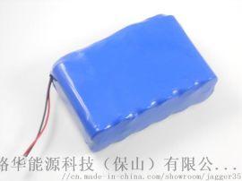 锂离子低温电池 24V锂电池组