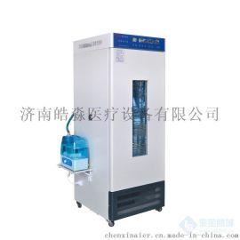 37度霉菌培养箱MJ-250-II