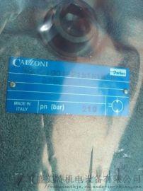 液压马达MR450E-D1N1U1N1NX
