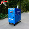 CWR09A手推车移动蒸汽清洗机 蒸汽洗车机