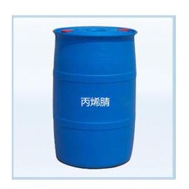 丙烯腈 现货供应优质有机化工原料 厂家直销