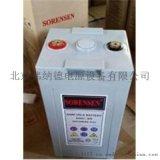 索瑞森蓄电池SGH2-600报价