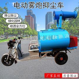 新能源环保除尘电动撒水车