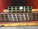 欧标槽钢 欧标槽钢_五金材料_综合类_上海谦广实业