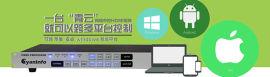 音视频矩阵切换器青云系列hdmi9进9出矩阵切换器