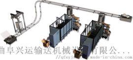 直角拐弯胶粉用管链提升机 PVC粉料管链输送机