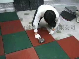 公明旭健XJ-91防摔安全地板 公园安全地垫铺设