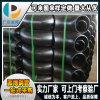 碳钢管件厂家生产加工焊接弯头 厚壁无缝弯头 大口径焊接冲压弯头 厂家直供可定做