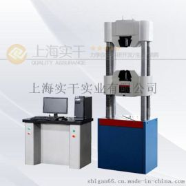 電腦雙臂式萬能拉力機, 微電腦雙柱數顯式拉力試驗機現貨供應