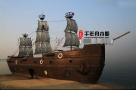 公园景观工程船公司 定做养花船 便宜的小帆船海盗船 仿古装饰船
