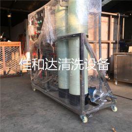 中山豆浆桶喷淋清洗机 豆浆杯除油清洗机厂家