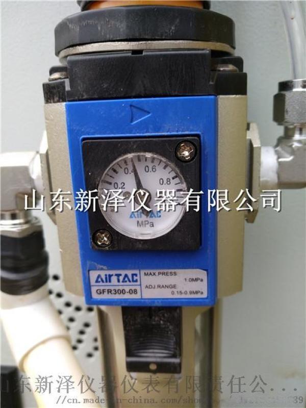 二氧化硫粉尘温压流在线烟气cems监测仪哪家好用