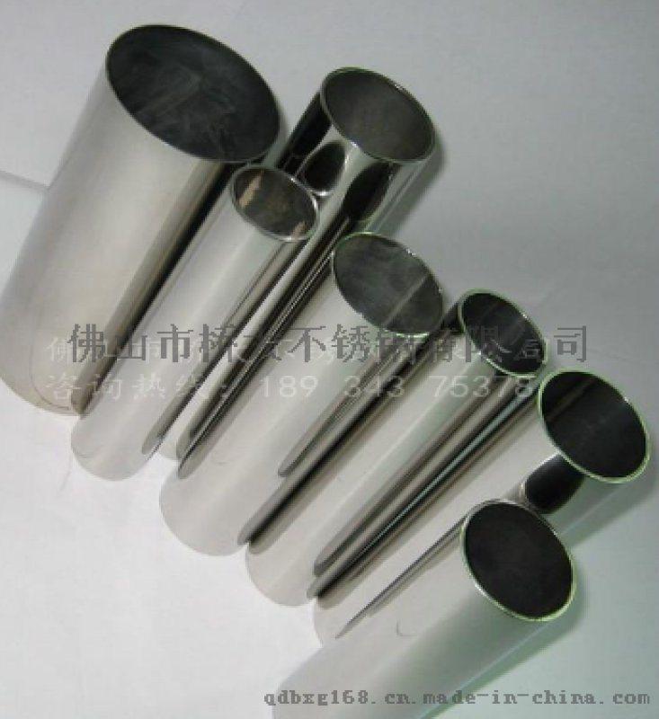 國標304不鏽鋼圓管22*1.0廠家直銷