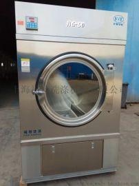 洗涤设备厂专用工业烘干机50公斤