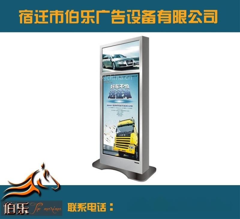 《供应》广告灯箱、立式广告灯箱、厂家直销