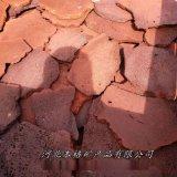 本格供应火山石碎拼 园艺铺地板材 乱形碎拼铺路石