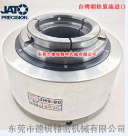 珠三角机床设备厂工件加工JH9-90大孔径车床油压夹头,自紧气动夹头