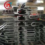 橋樑專用伸縮縫A伸縮縫生產廠家A伸縮縫價格