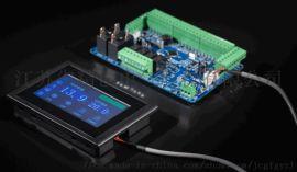 冷水机组、油冷机组通用型高端温度控制器MC-1000