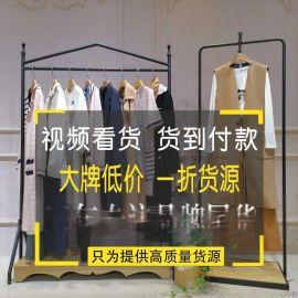 韩版女装加盟长春她衣柜地址品牌女装尾货女式羽绒服品牌折扣女装加盟