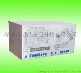 交通信号控制机 14路智能信号机