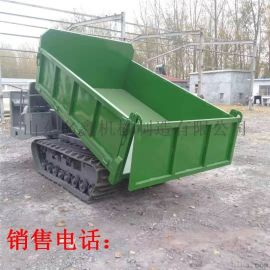 全地形履带运输车 工程履带运输车 山地履带运输车