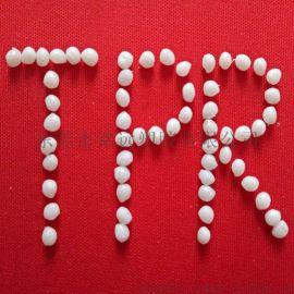 TPR可来样定制 透明耐高温 TPR原料
