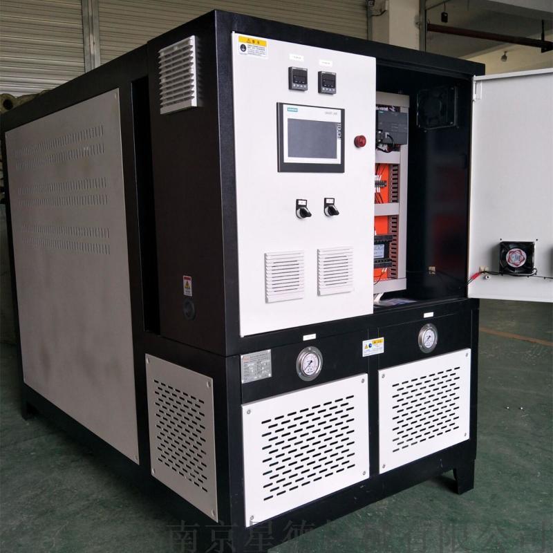 PLC远程控制水温机,PLC控制双机一体水温机