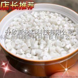 白色高溶脂PP再生颗粒工厂直销