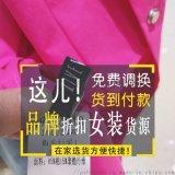 韩国品牌女装女装雪纺连衣裙  可木子女式马甲女装尾货三件套女装