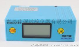 热销光泽度仪DR60A光泽度仪