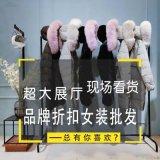 韓國女裝唯衆良品品牌折扣店加盟女裝尾貨貨源女式羊毛衫春美多女裝