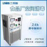 城鄉小型供水臭氧機 二次供水臭氧發生器
