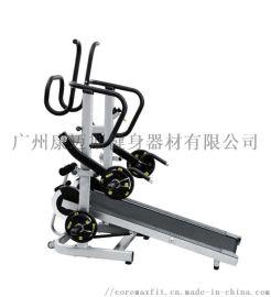 双轮迷你机械跑步机可折叠走步机家用走跑机