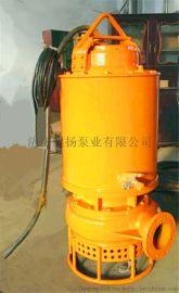 湖南大功率沙泵 搅吸式耐磨抽沙泵