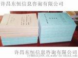 许昌禹州投标书制作恶意低价中标不是  评标价法