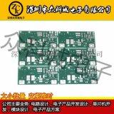 深圳玩具电路设计、深圳语音发声盒、玩具电子电路设计