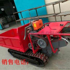 全地形履带运输车 工程农用自卸式履带运输车