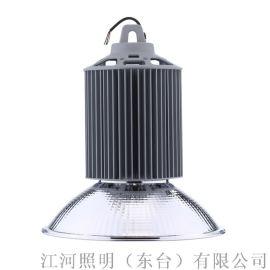 江河照明—LED工矿灯200W