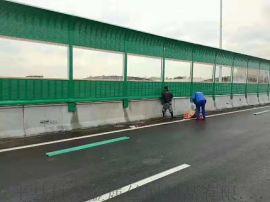 高速公路声屏障厂家、透明声屏障、道路声屏障