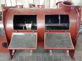 锰酸锂干电池连续犁刀混合机不锈钢混合机