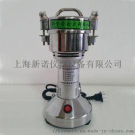上海新诺 WK-400B型 谷物打粉机 直立式
