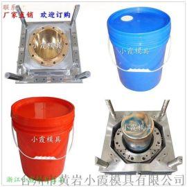 黄岩塑料模具 8升机油桶注塑模具