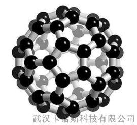 富勒烯C60 专供实验用